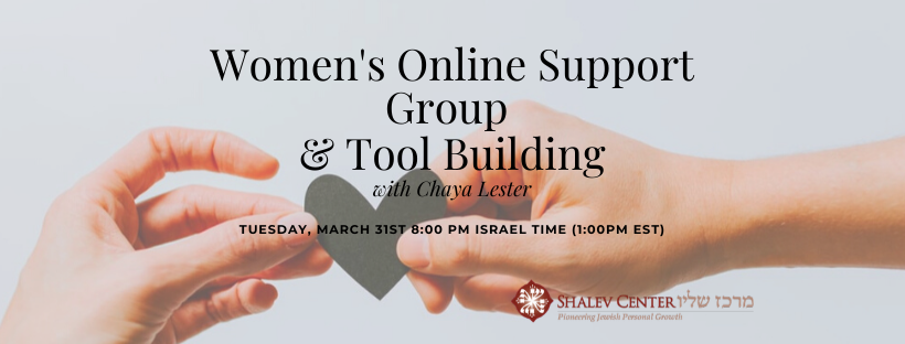 Free Women's Online Support Group & Tool Building @ Online